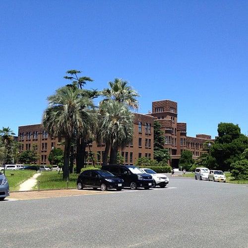 九州大学 箱崎キャンパス (Kyushu Univ. Hakozaki Campus)