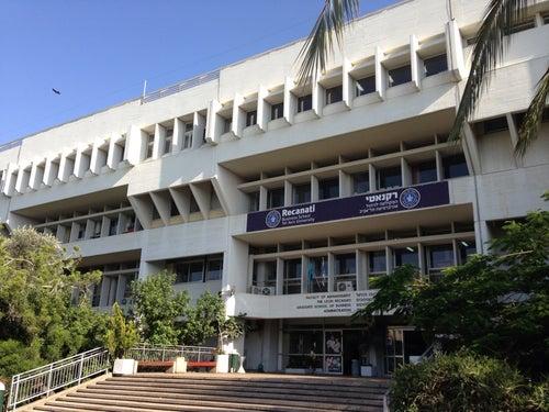 Recanati Building, Tel-Aviv University