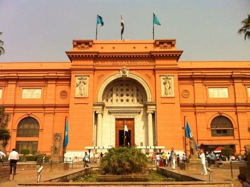 The Egyptian Museum   المتحف المصري