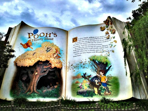 プーさんのハニーハント (Pooh's Hunny Hunt)
