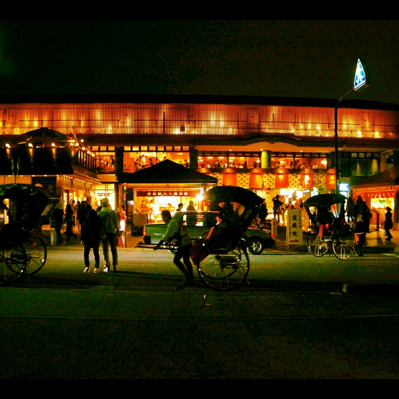 京福 嵐山駅 (Arashiyama Sta.)