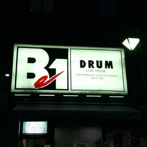 drum Be-1