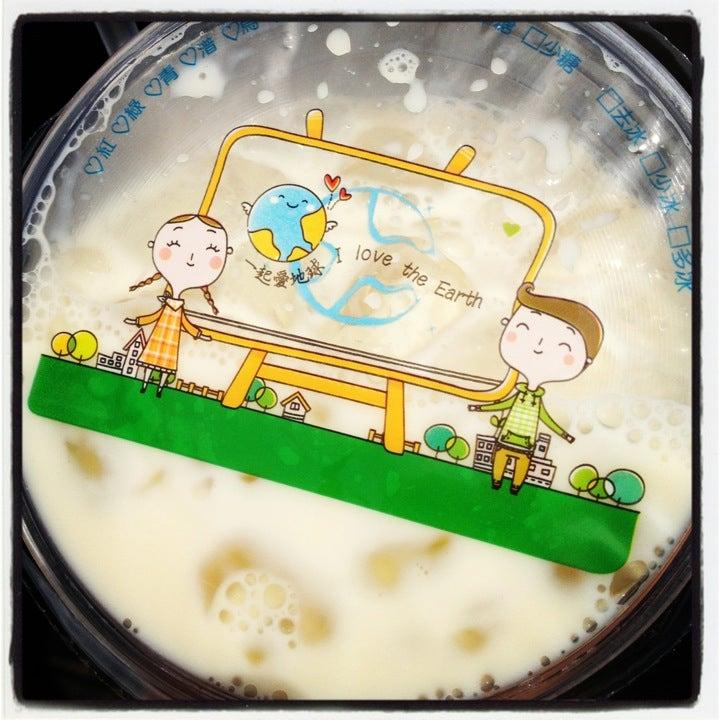Thanh Son Tofu