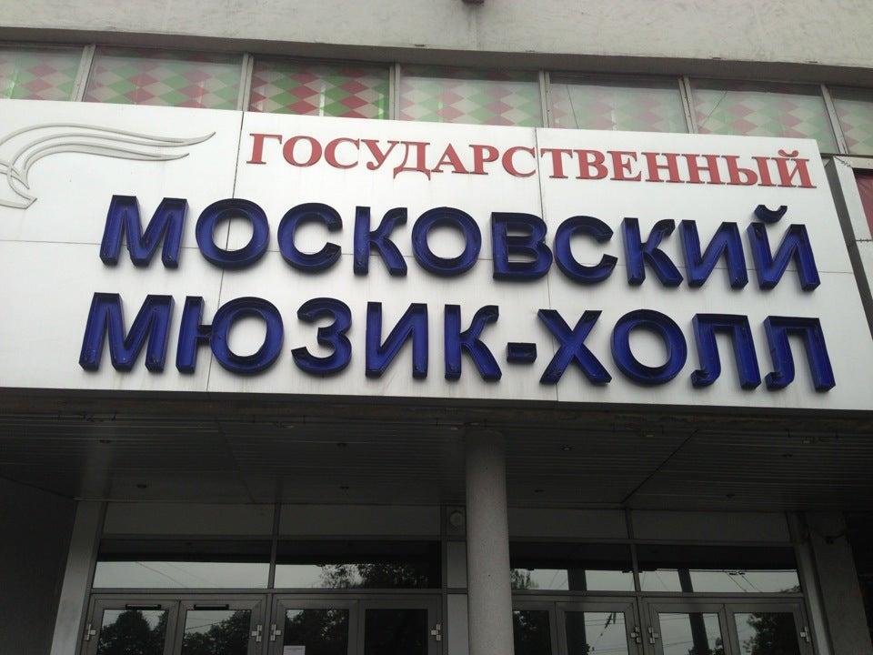 театр шевченко харьков интернет билет