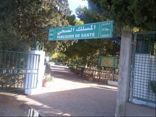 Parcours De Santé El Menzah I