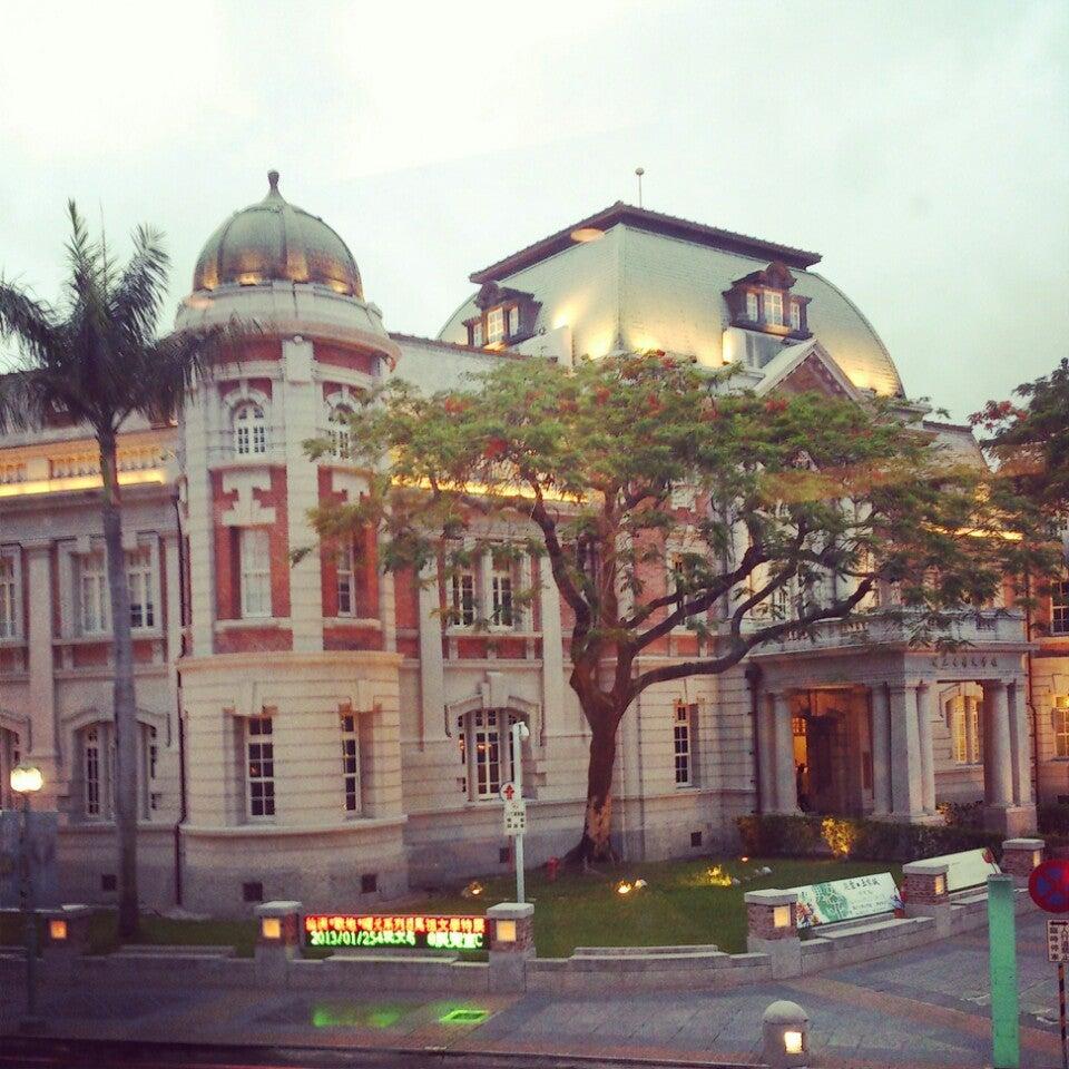 國立台灣文學館 National Museum of Taiwan Literature