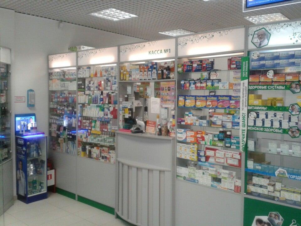 Природная аптека  натуральные средства для крепкого