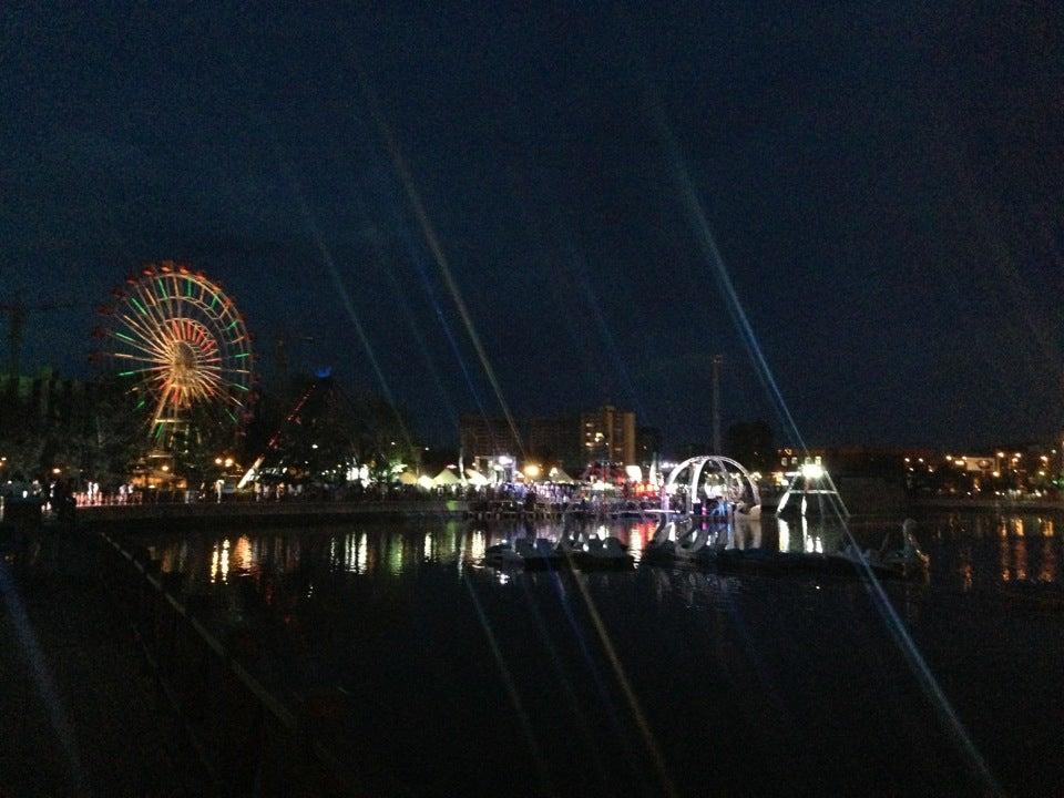 National Amusement Park Үндэсний Соёл амралтын хүрээлэн