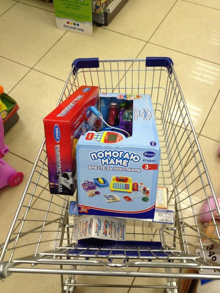 cdd574edc3d6 Детский мир в Мытищах на Олимпийском, отзывы и фото Магазинов ...