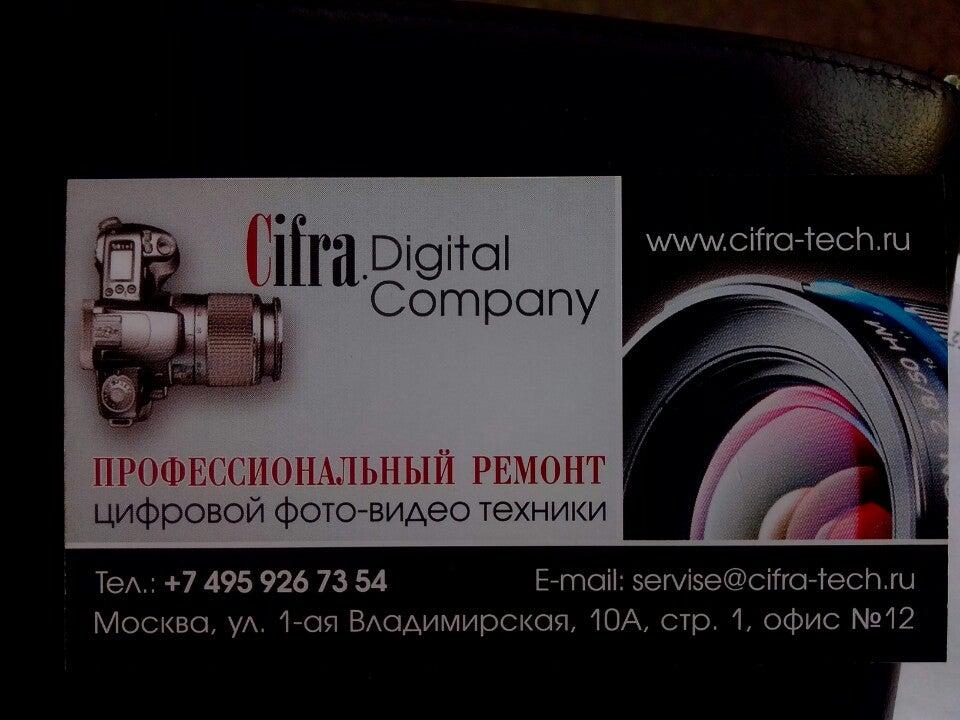 Nikon ремонт уфа - ремонт в Москве ремонт планшета oysters t10 3g