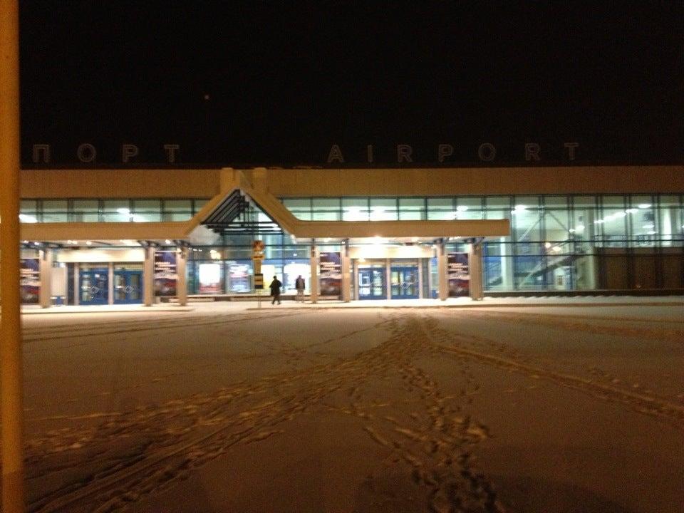 Международный аэропорт Магнитогорск фото 2