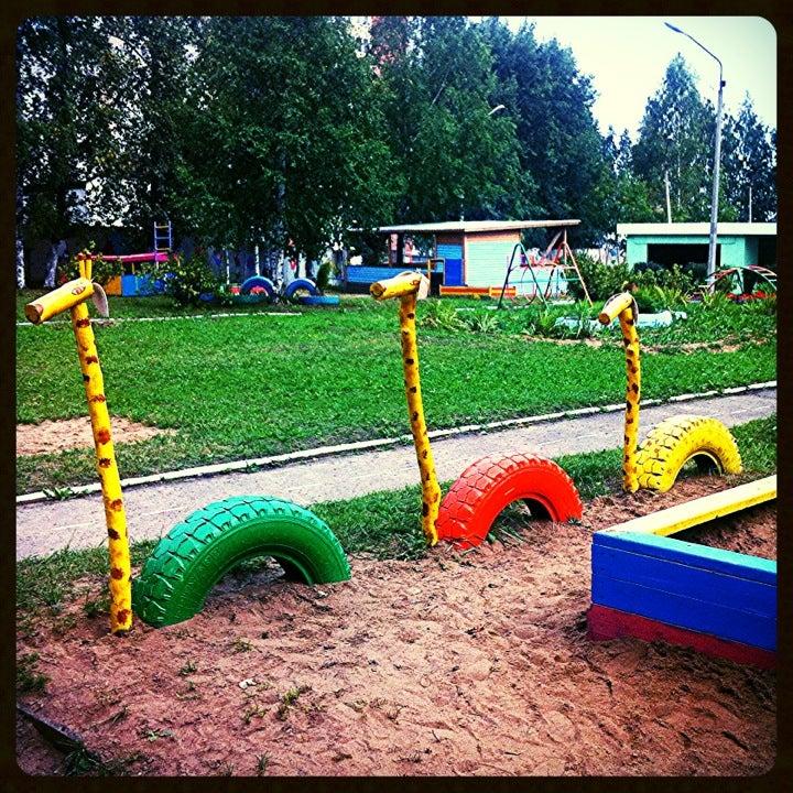 Детский сад №103 фото 1