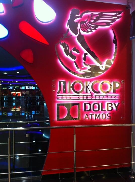 Кино для детей в кинотеатрах спб афиша стоимость билета в кино в волгограде