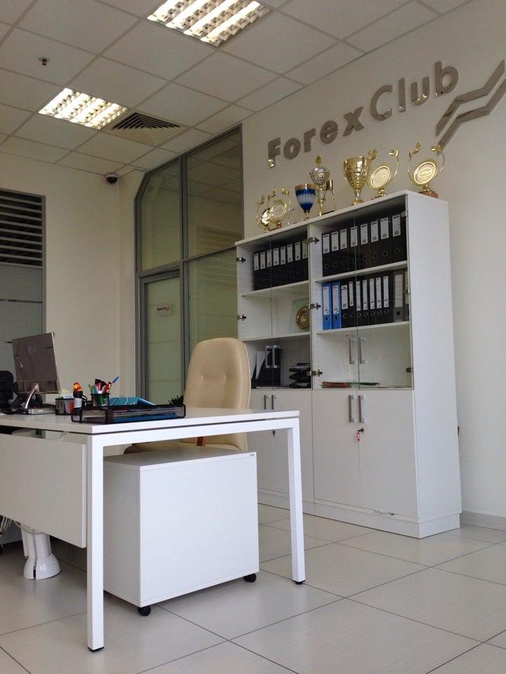 Офисы форекс клуба в москве бесплатные сигналы для сигналы форекс