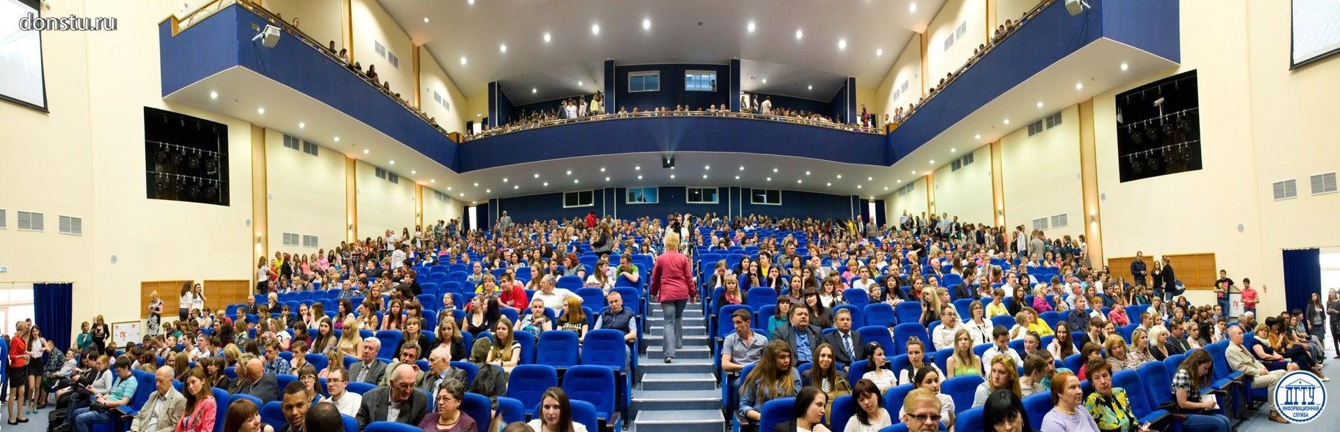 Конгресс холл дгту схема зала фото 526