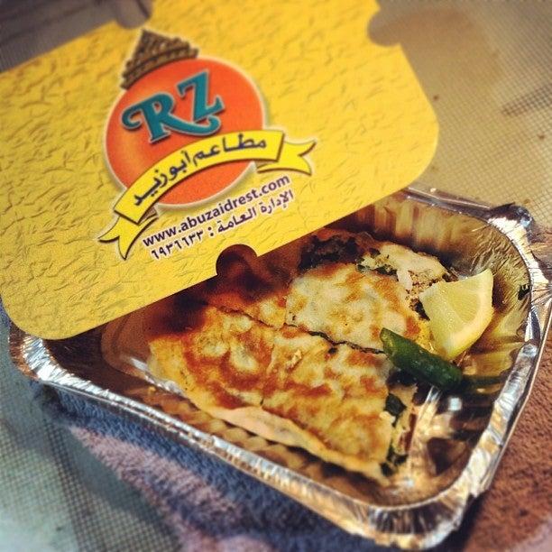 مطاعم أبو زيد | Abuzaid Resturant