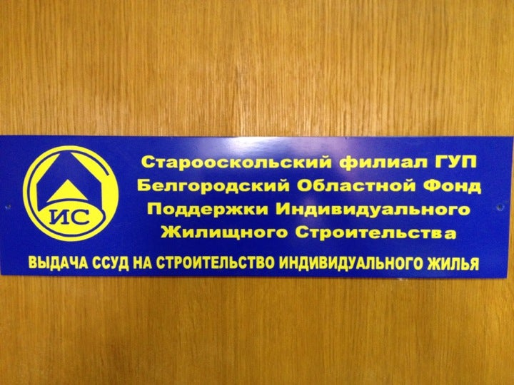 Букмекерская белгород онлайнi