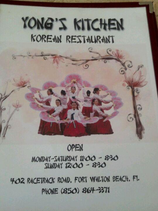 Yong's Kitchen,