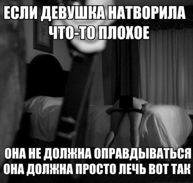 rakom-hotel-shlepnut-devushku-po-pope-vseh-russkih-ispolniteley