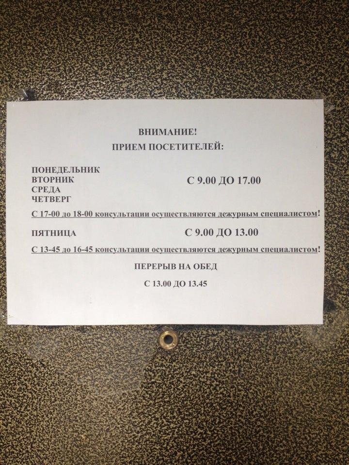Регистрация ип в вязьме читать онлайн журнал главный бухгалтер в беларуси