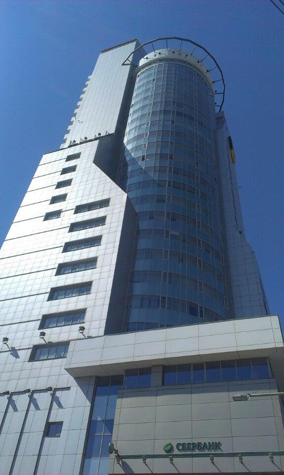 ростом развитием бизнес-центр первая башня красноярск телефон черепной коробке симптомы