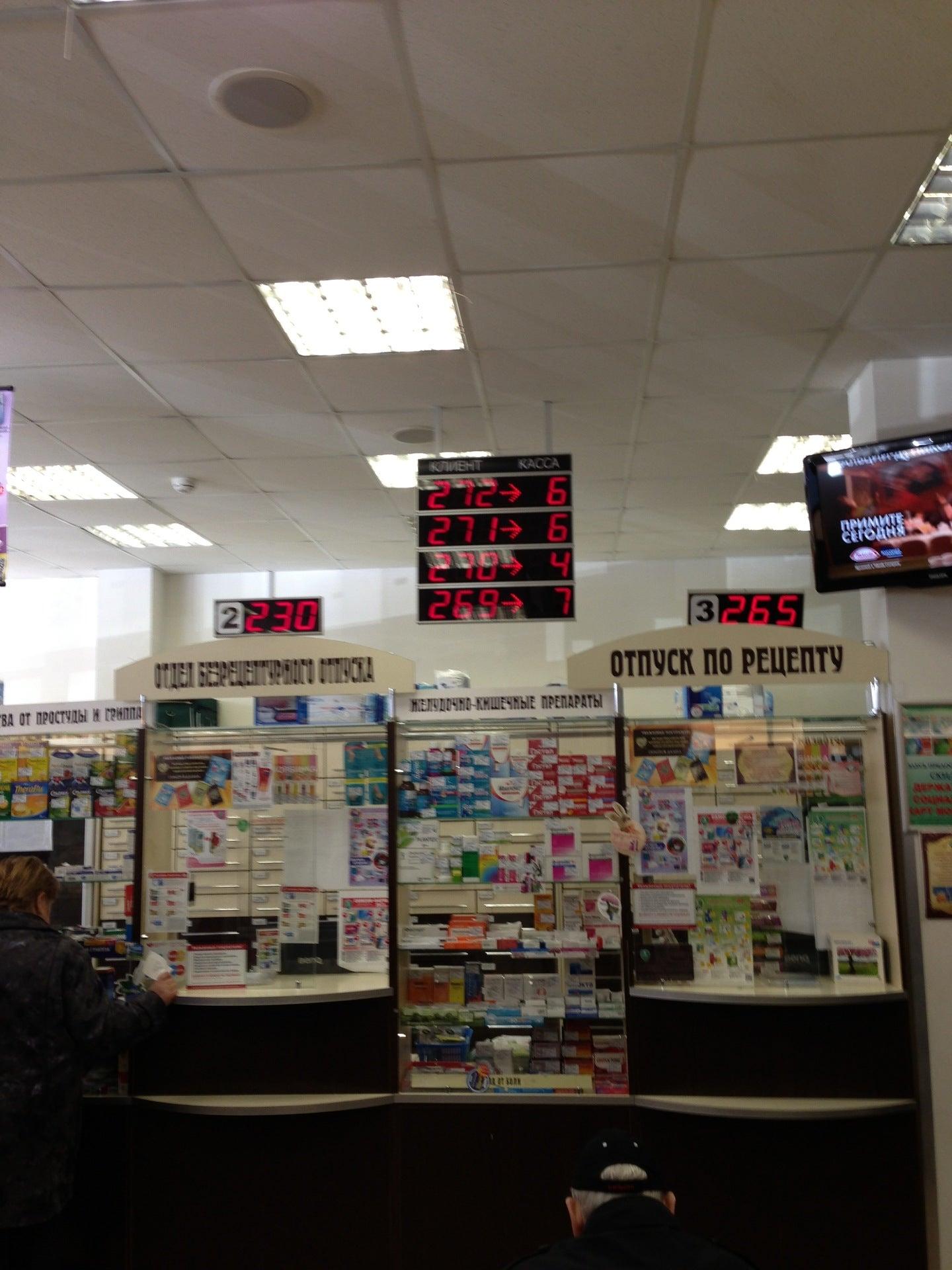 сиалис в аптеке самсон фарма