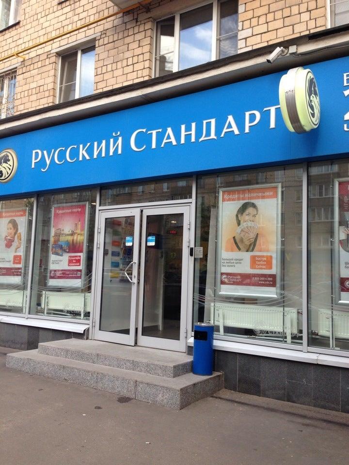 Регистрация ип метро белорусская скачать декларацию 3 ндфл за 2019 год онлайн