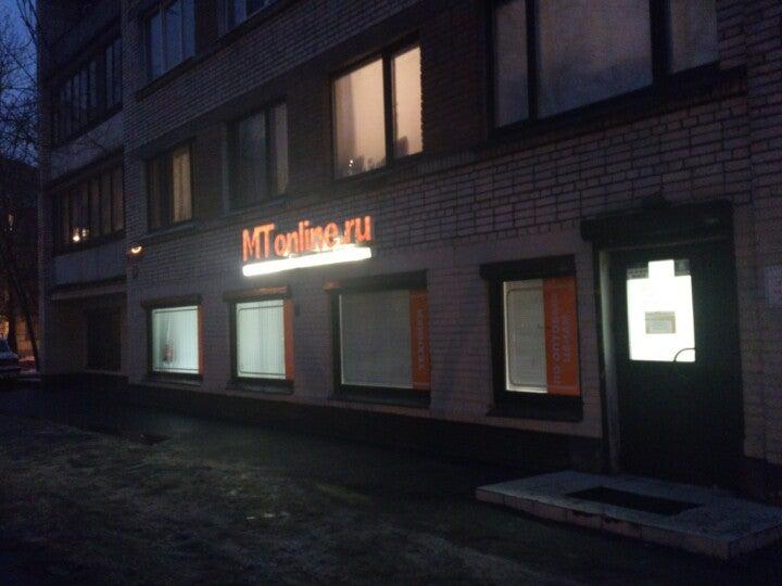 12f8c12880c7 Магазины электроники и бытовой техники на Московской - отзывы ...