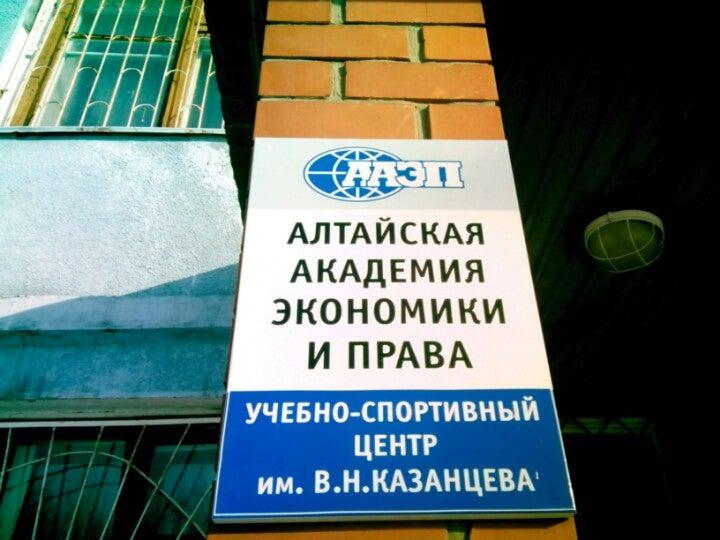 Дипломные работы в Барнауле на Шукшиной отзывы адреса и  Вузы в районе Ленинский