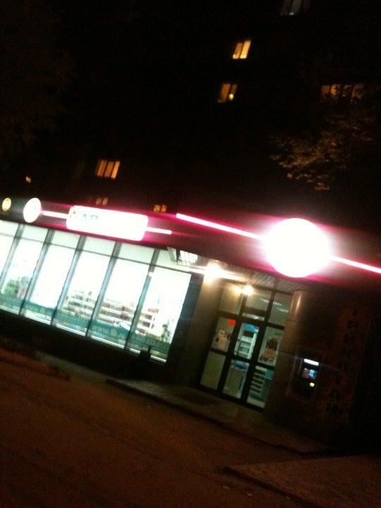 Аптека 1b.ru фото 1