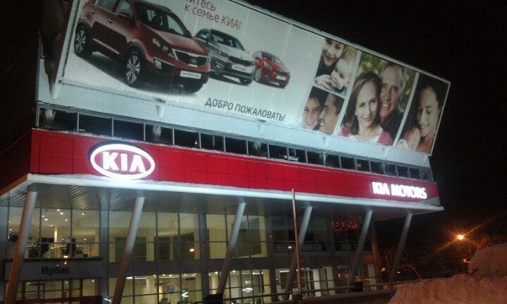 Автосалоны в Алтуфьево - отзывы, адреса и телефоны в рейтинге Yell.ru f5df7e8fb7d