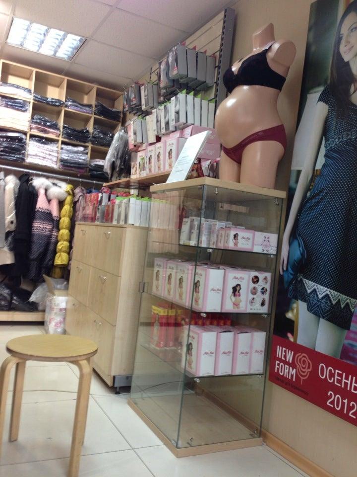 2aa82de54c34 Магазины для беременных в Иркутске - отзывы, адреса и официальные ...