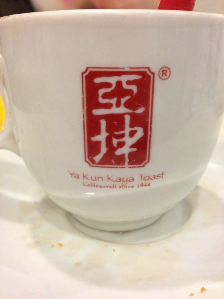 "case application ya kun kaya toast Ya kun kaya toast"" @singapore เจ้าตำหรับ อาหารเช้า ชาวสิงค์โปร์ ชาวสิงค์โปร์."