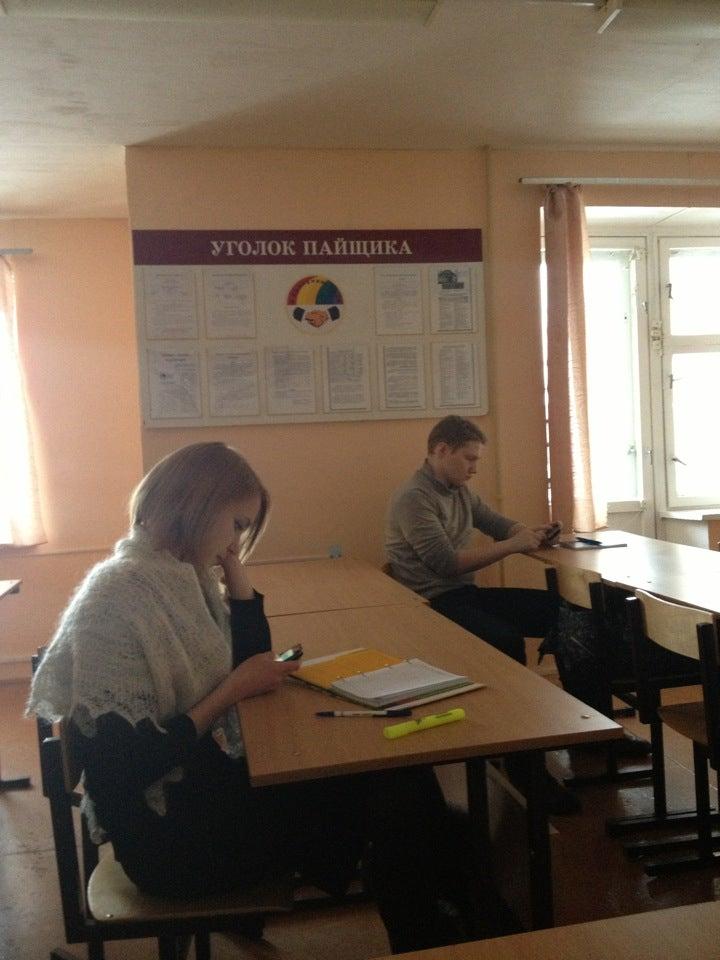Российский университет кооперации фото 2