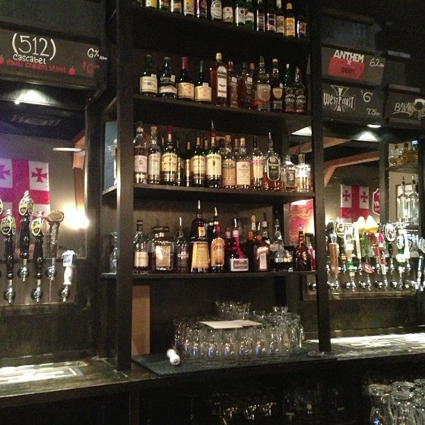 The Holy Grail Pub