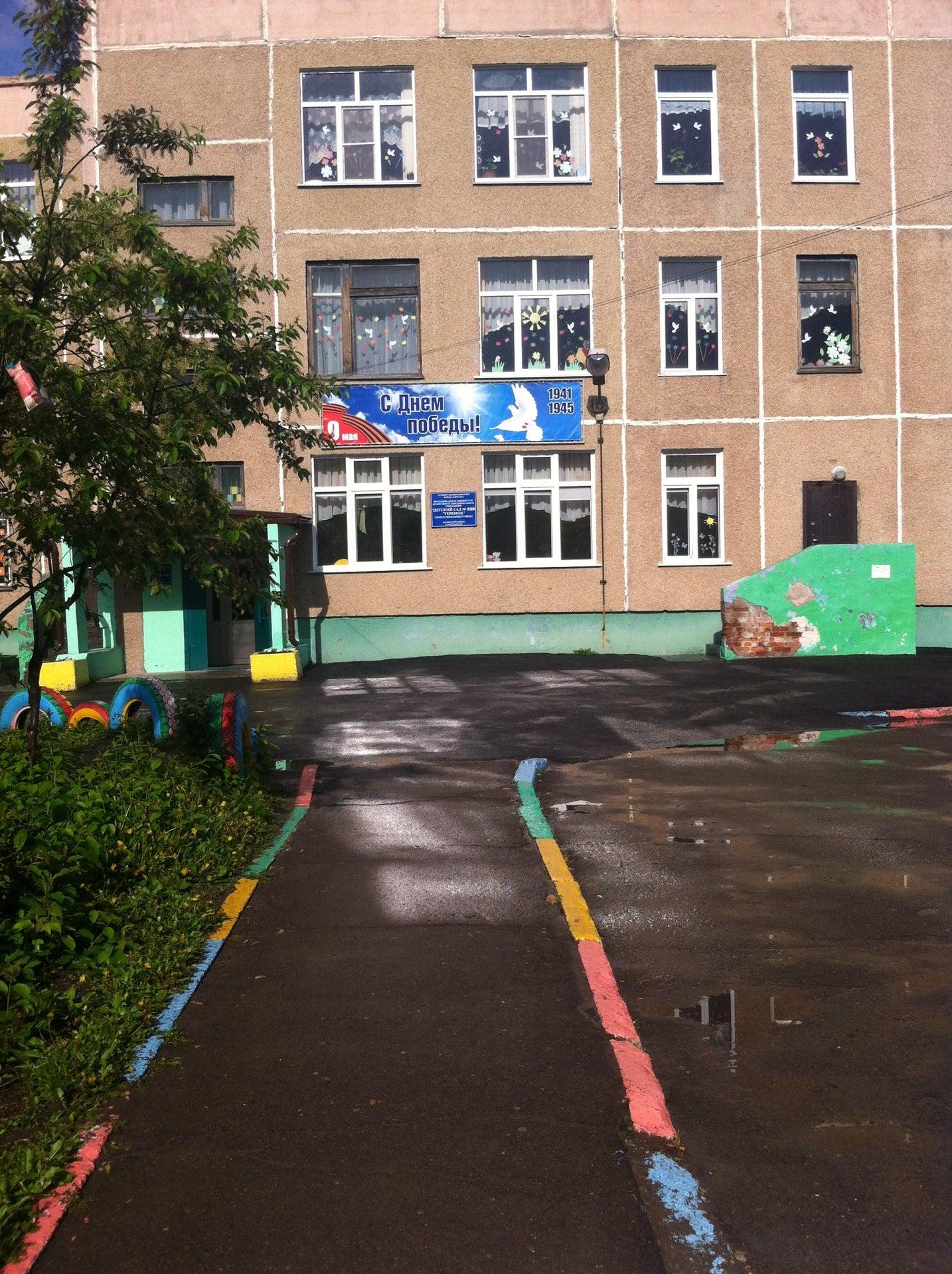 Детский сад №228, Теремок фото 1