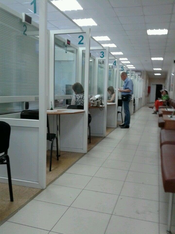 центр занятости барнаула официальный сайт вакансии