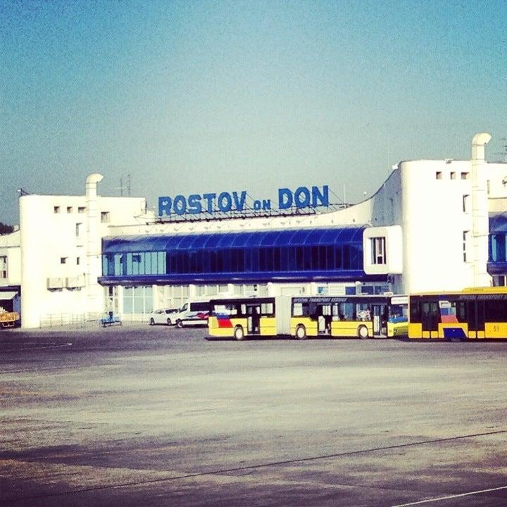 Аэропорт Ростов-на-Дону фото 2