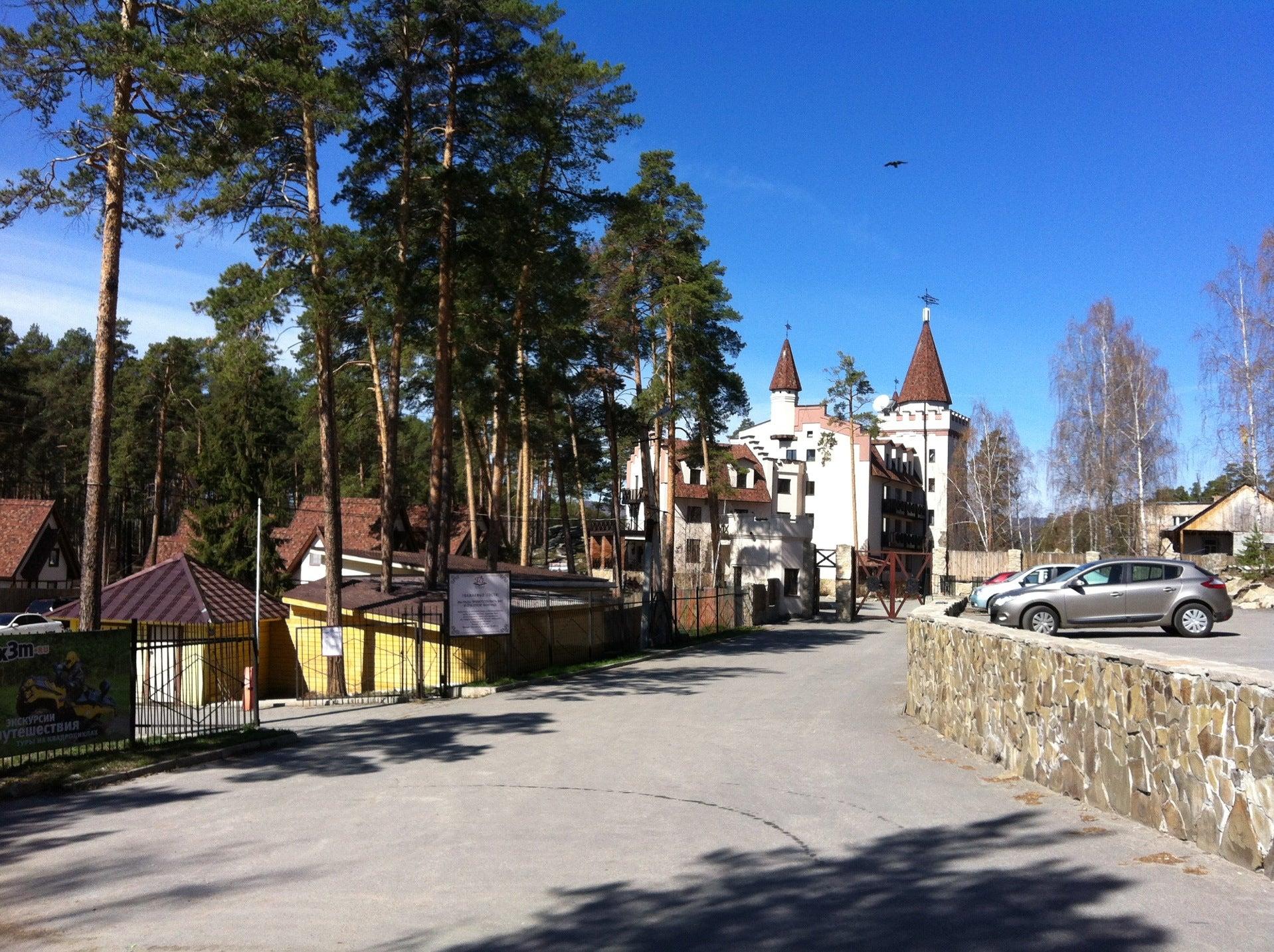 SPA-отель Фонград фото 2