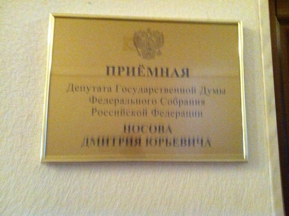 МАСТС губернатор красноярского края приемная адрес сразу поговорим таком