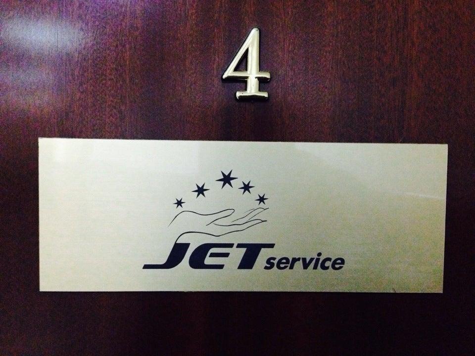 jit service La jit service (just in time service) è un'excutive team nato alla fine del 2006 dall'unione di 4 il just in time fu infatti la risposta manageriale orientale, in particolare nipponica, alla rigida.
