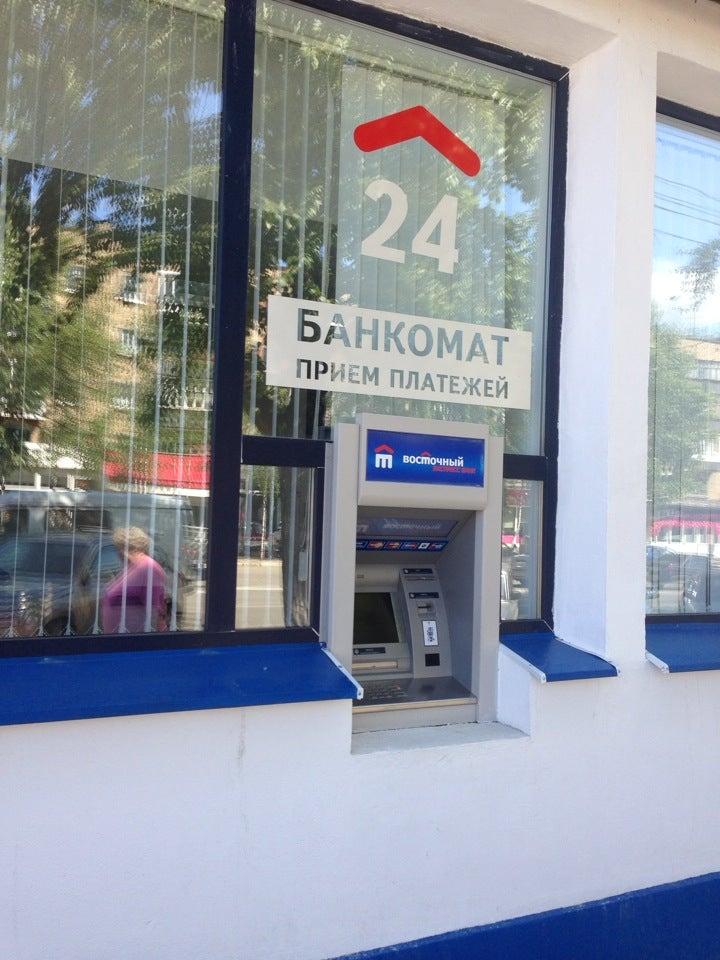 ОАО Банкомат, Восточный экспресс банк фото 3