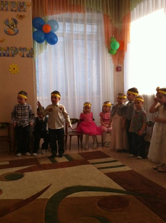 Детский сад №217, Жар-птица фото 1