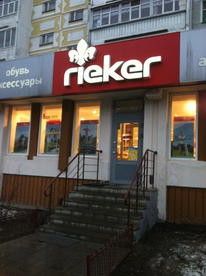 Отзывы о Rieker у метро Горки - Магазины обуви в Казани - телефоны и адреса  на Yell.ru 9aad58042d5