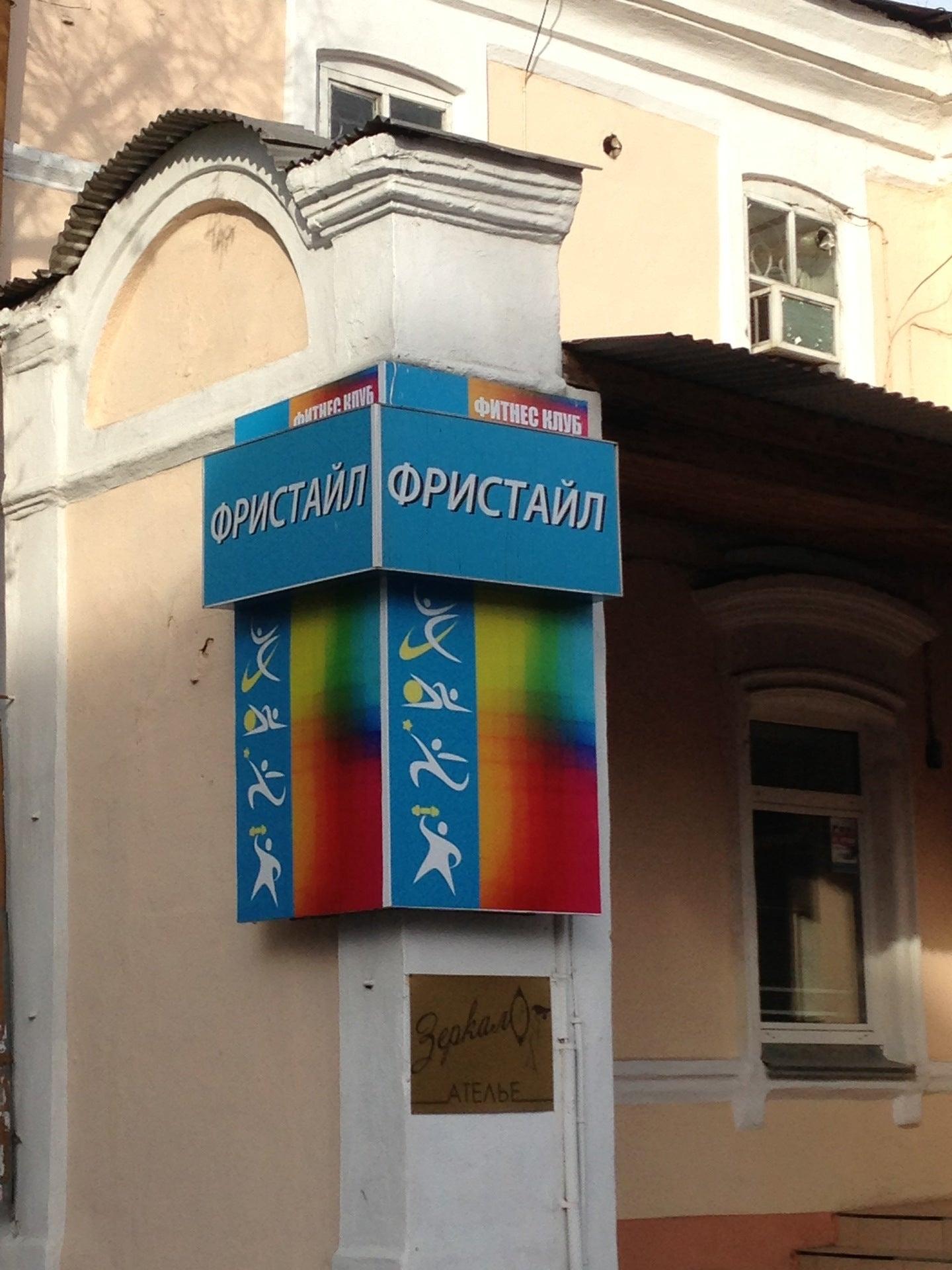 Авиакассы Иркутска отзывы адреса и телефоны авиакасс