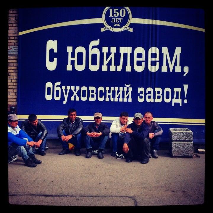 Ооо обуховский пружинный завод