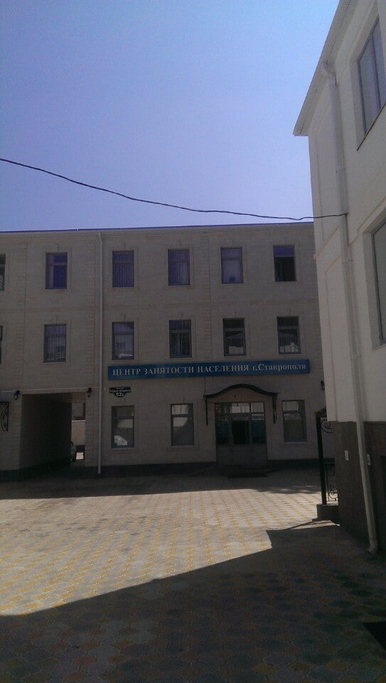 Работа в прокопьевске служба занятости