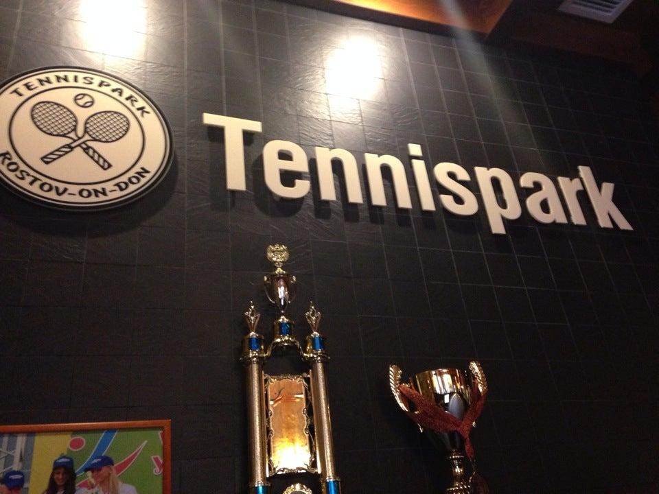 Тенниспарк фото 1