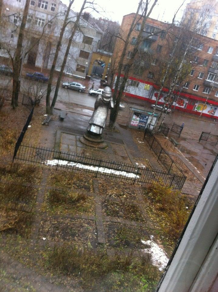 Русская гимназия фото 3
