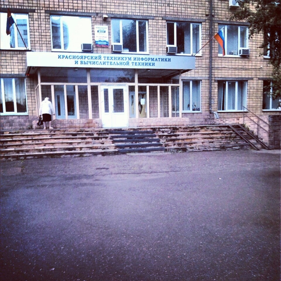 красноярский колледж радиоэлектроктроники и информационных технологий официальный сайт #6